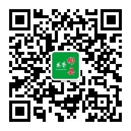 qrcode_for_gh_5db350310eba_258(1).jpg