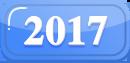 2017年好人榜