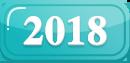 2018年好人榜