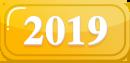 2019年好人榜