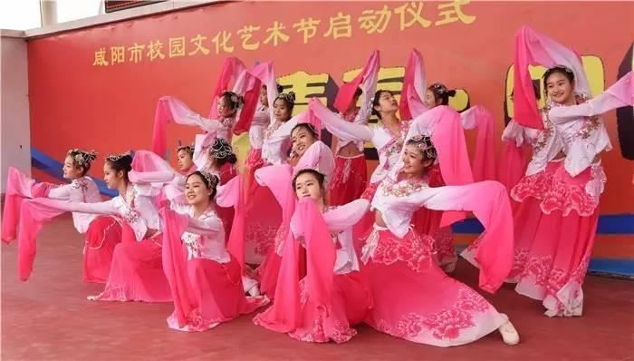 """咸阳""""青春·中国梦""""校园文化艺术节启动"""