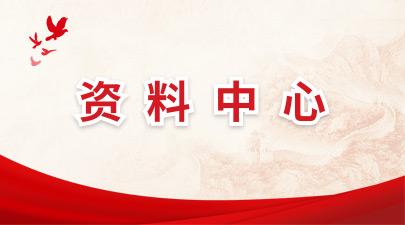 微信(xin)圖片_20210820093347.jpg