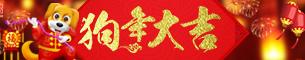 咸阳春节305×60.jpg