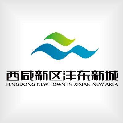 03 西咸新区沣东新城微博头像.jpg