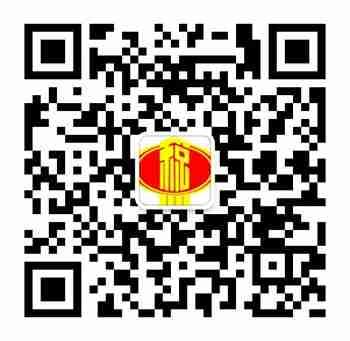 彬县国家税务局公众号二维码.jpg