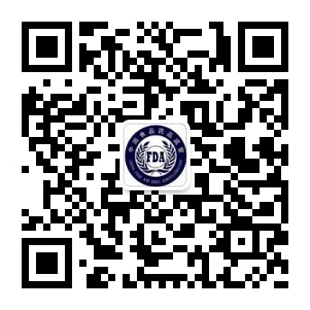 咸阳市食品药品检验检测中心微信二维码.jpg