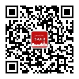 qrcode_for_gh_32e4c3e37dc3_258.jpg