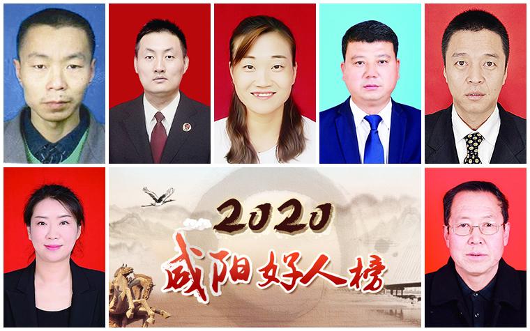 微信图片_20210112105611.jpg